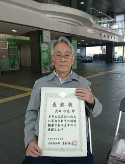 武田さん.JPG